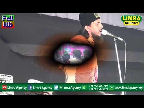 Tufail Shamshi Gazipuri Urse Tayyabi Wahidi 2018, Part 2 HD Insia