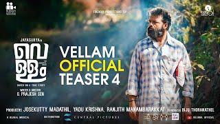 Vellam Teaser 04 | Jayasurya | Samyuktha Menon | Prajesh Sen | Bijibal