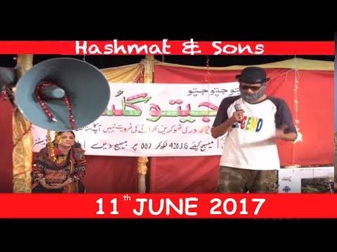 Hashmat Ka Ramzam