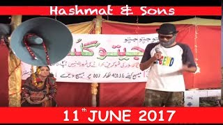 Hashmat Ka Ramzam Mein Game Show | Hashmat & Sons | SAMAA TV | 11 June 2017