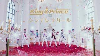 King & Prince - シンデレラガール