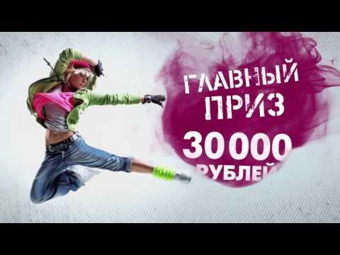 ТГ 2017. Ангарск.