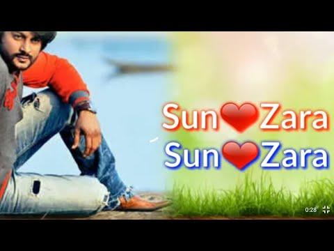 #ସୁନଜାରା_ସୁନ_ଜାରା  #Sun_jara Sun Jara Sil Sil To Chehera New Whatsapp Status...