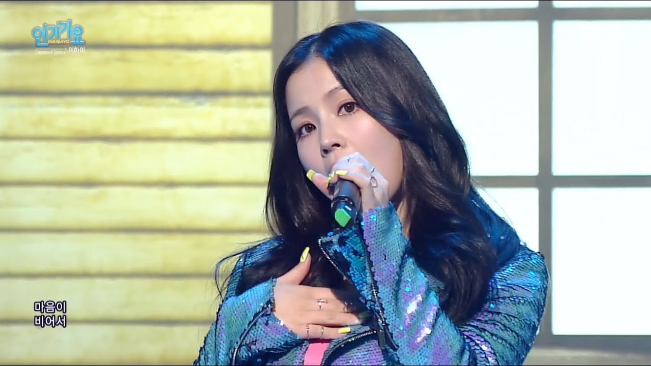 LEE HI - '손잡아 줘요(HOLD MY HAND)' 0313 SBS Inkigayo
