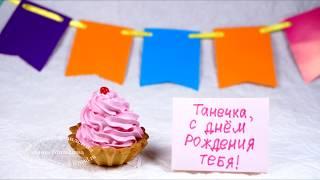 Душевное  поздравление с днем рождения для сестры