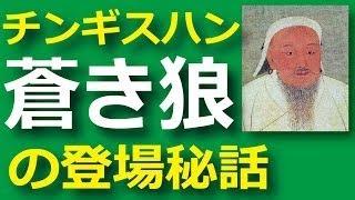 フビライ・ハン 第34話