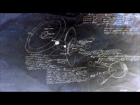Звёзды и Земли - Наследие предков - Залы Чертогов Сварожьего Круга (Урок 27)