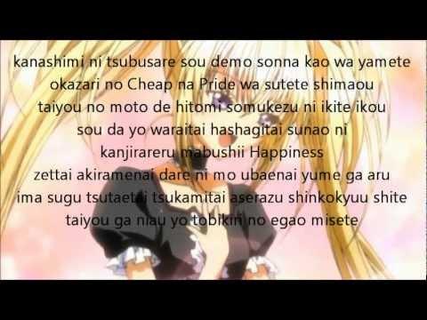 Shugo Chara - Utau Hoshina - Glorious Sunshine (FULL) - With lyrics