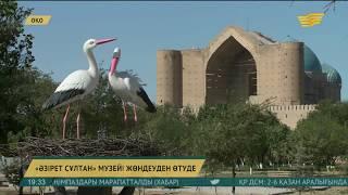 Түркістанда «Әзірет Сұлтан» музейі жөндеуден өтіп жатыр