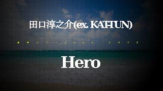 PV・MVはコチラから↓ 【衝撃理由】元KAT-TUN田口淳之介の芸能活動再開を...