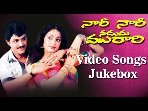 Nari Nari Naduma Murari  Movie Video Songs Jukebox || Balakrishna, Shobana, Nirosha