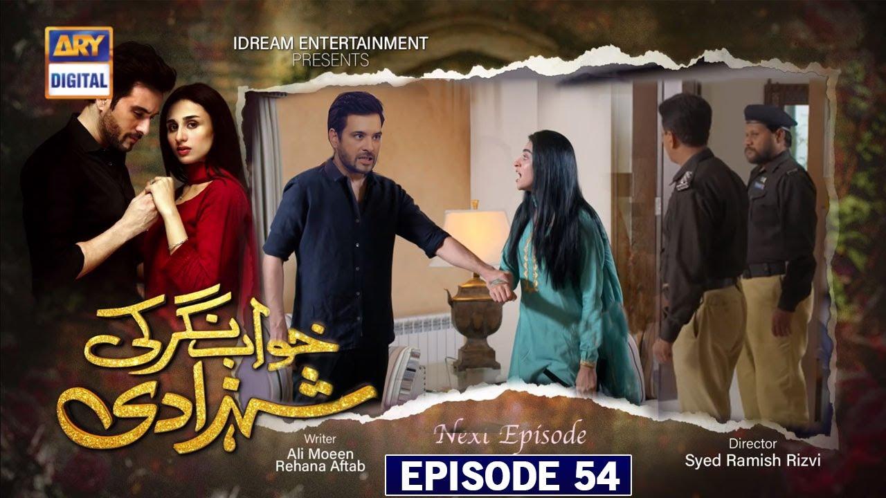 Khwab Nagar Ki Shehzadi Episode 54 Promo - Khwab Nagar Ki Shehzadi Episode 54 Promo Teaser