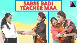 Sabse Badi Teacher Maa  l Moral Stories For Kids l Stories For Kids l Ayu And Anu Twin Sisters