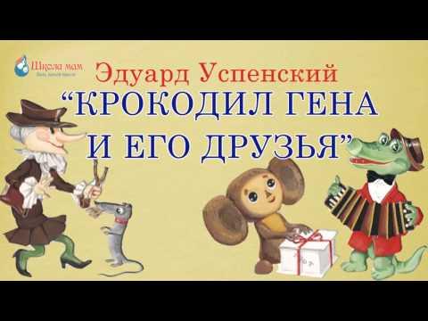 Сказки с пластинок (Мелодия) - Винил Страны Советов