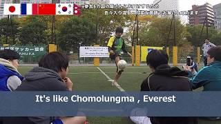 新宿プレワールドカップ 日本/フランス/中国/韓国/ネパール  コトバを超えたリフティングパフォーマンス