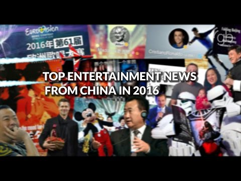 Top China Entertainment News 2016