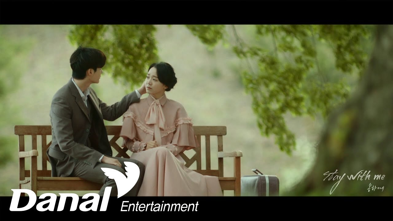 [MV] 송하예 - '사의찬미 OST Part.2' - Stay with me (Ver.4)(He Hymn of Death OST) #1
