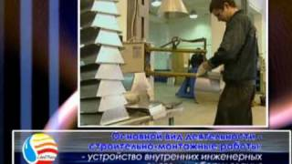 Воздуховоды, изготовление и производство(, 2010-01-26T15:29:21.000Z)