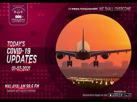 COVID-19 UPDATES (01/07/2021) | Qatar | Radio Malayalam 98.6 FM