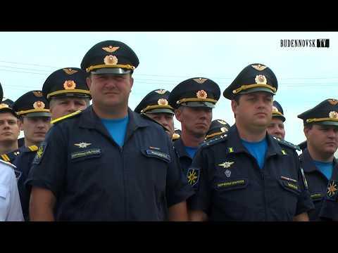 35 лет 368-го штурмового авиационного полка отметили в Буденновском районе 13 июля