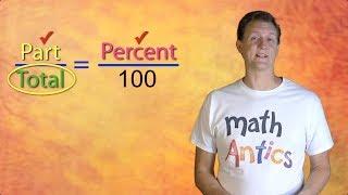 Math Antics - Percents Missing Total