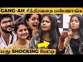 அன்று இதான் நடந்தது! -BIGGEST Secret of Bigg Boss House Madhu Reveals