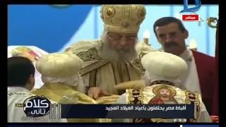 كلام تانى  رشا نبيل: لما بشوف