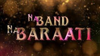 Na Band Na Baraati | Teaser | Mikaal Zulfiqar | Ali Kazmi | Shayan Khan