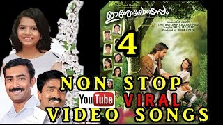 Eesoyodoppam | 4 Non stop video songs | Sreya jayadeep | Baby john Kalayanthani | jojo johny
