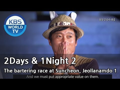 2 Days & 1 Night - The bartering race at Suncheon, Jeollanamdo Part.1 (2013.09.15)