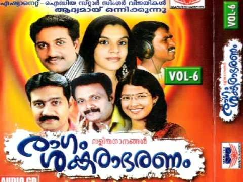 Nirakankalode  Malayalam Youth festival song  Durga Viswanath  Lalitha ganam  Light Music