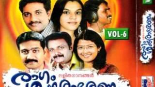 Nirakankalode - Malayalam Youth festival song | Durga Viswanath - Lalitha ganam | Light Music