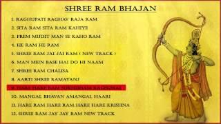 Shree Ram Bhajan   Sri Ram Navami  राम नवमी  Shree Ram Jai Jai Ram  Raghupati Raghav Raja Ram