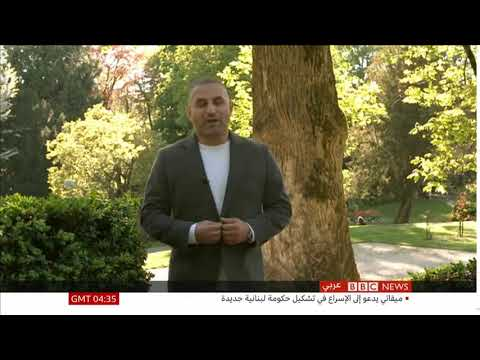 BBC Arabic Live