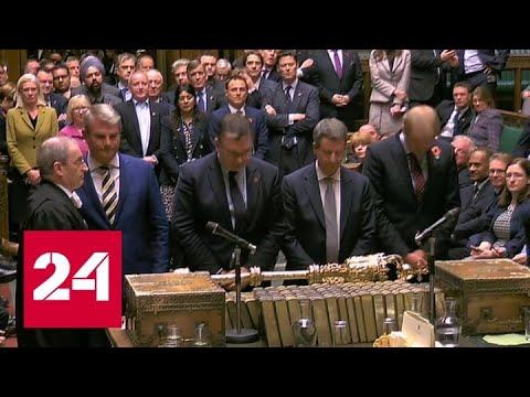 12 декабря в Великобритании пройдут досрочные парламентские выборы - Россия 24