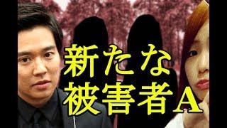 小出恵介、28歳元主婦が告発 「私も中に・・」 悪夢の一夜を告白 海外の...