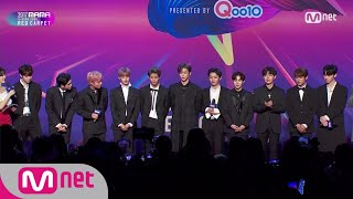 2017 Mama In Hong Kong  Red Carpet With Wanna One