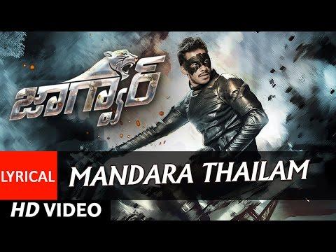 Jaguar Telugu Movie Songs | Mandara Thailam Lyrical Video | Nikhil Kumar, Deepti Saati, | SS Thaman