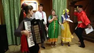 Hochzeit Tamada  Частушки на свадьбу  Aккордеон 01631925872