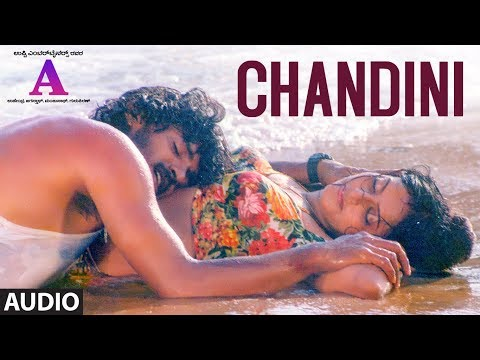 Chandini Full Audio Song  A  LN Shastry,Prathima Rao