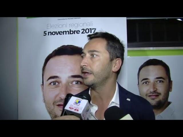Regionali 2017: Presentazione candidato Michele Catanzaro lista PD. TG 98