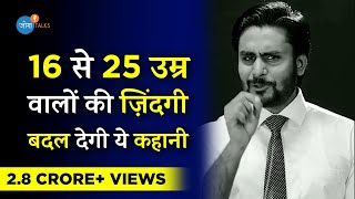Download 3 बातों से बदलो Dreams को Success में | @Mahendra Dogney : Life coach  |#JoshSuper5|Josh Talks Hindi
