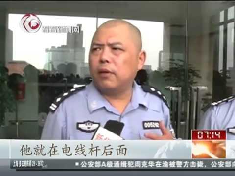 警方披露击毙周克华Zhou Kehua细节