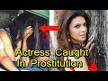 Bollywood Actress in $ex Scandal l Bollywood Actress involved in Prostitution l Hot Actress Video