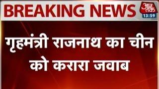 China cannot threaten India: Rajnath Singh