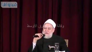 بالفيديو : رأي الدكتور على جمعة مفتي الجمهورية السابق فى تطبيق شرع الله
