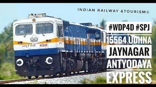 #WDP4D #SPJ#Eastcentralrailway 15564 Udhna Jaynagar Antyodaya Express