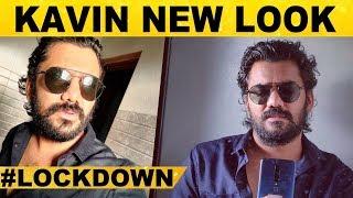 OCK DOWN : ஊரடங்கால் கெட்டப்பை மாற்றிய Kavin..! | Latest News