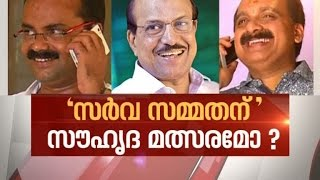 News Hour 18/03/2017 Asianet News Channel