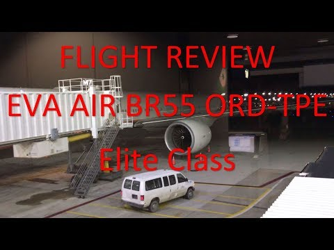 [Full Flight Review] EVA Air BR55 Chicago(ORD) to Taiwan(TPE) on Elite class
